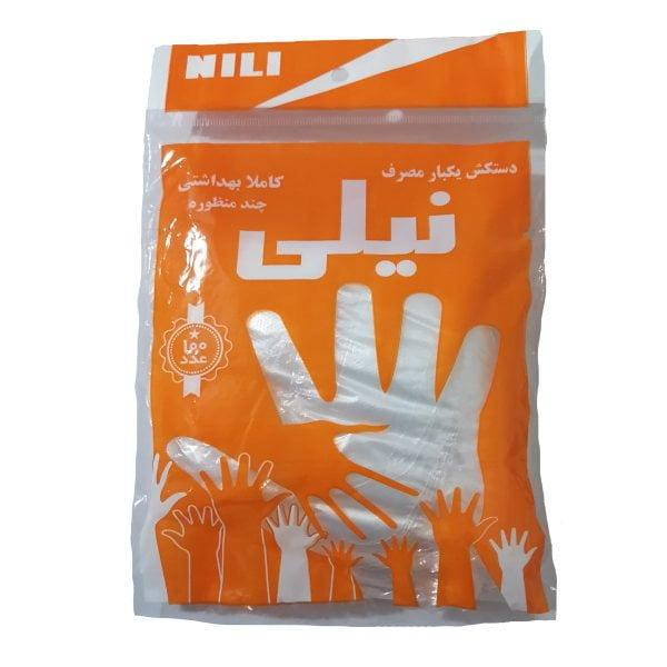 لیست قیمت خرید دستکش یکبار مصرف 20 مدل {عالی} برای مقابله با کرونا | راهنمای انتخاب وخرید