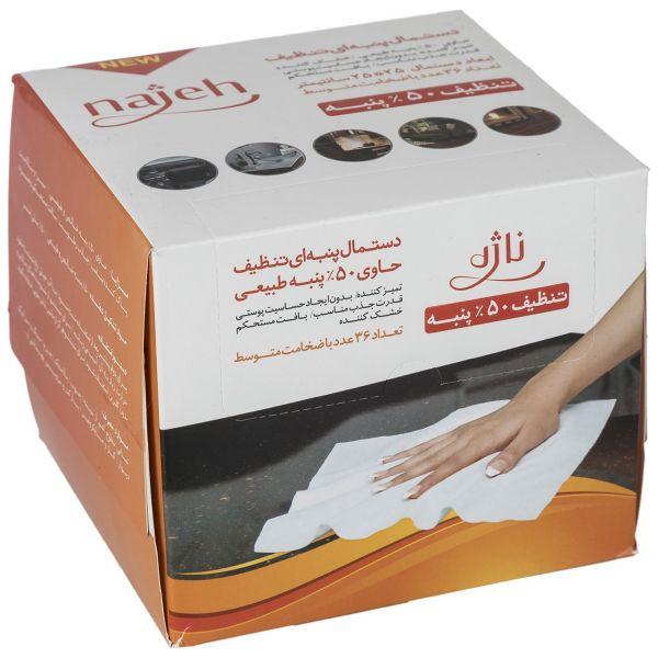 لیست خرید 50 مدل دستمال آشپزخانه باکفیت و ارزان مناسب هر آشپزخانه