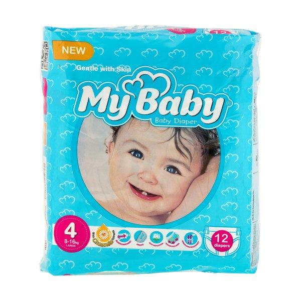 قیمت خرید پوشک بچه و نوزاد ارزان 41 مدل ( لطیف ) ارسال سریع در تهران
