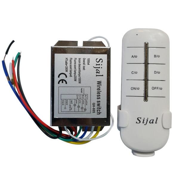 قیمت کلید برق ریموت دار بیسیم 15 مدل 2 تا 16 کانال